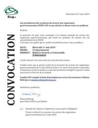 Convocation secteur Organismes gouvernementaux